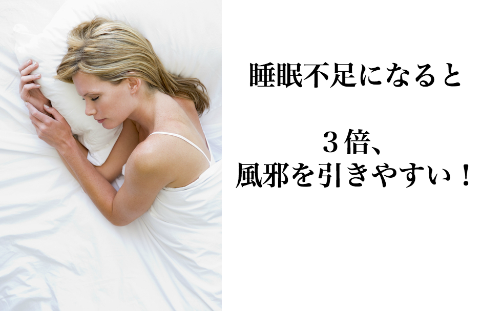woman-lying-in-bed-sleeping_rk_ei8jrsj