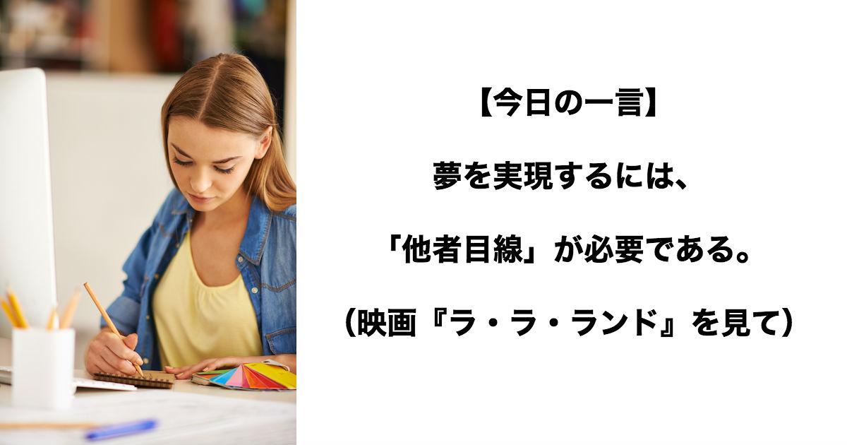 DSC_7258-596