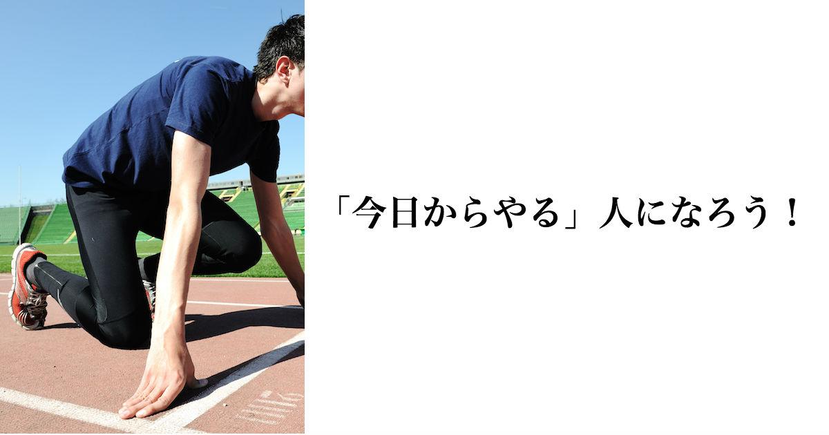 JM-03292016-fitness-YAX_3061