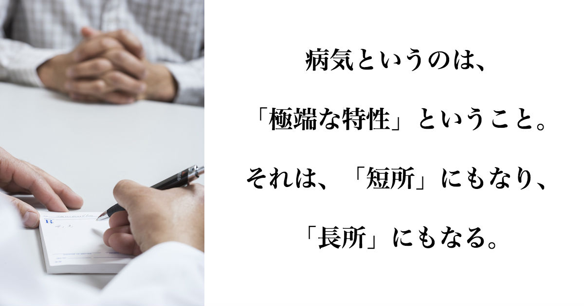 doctor-writing-prescription_StxgyDfRBo
