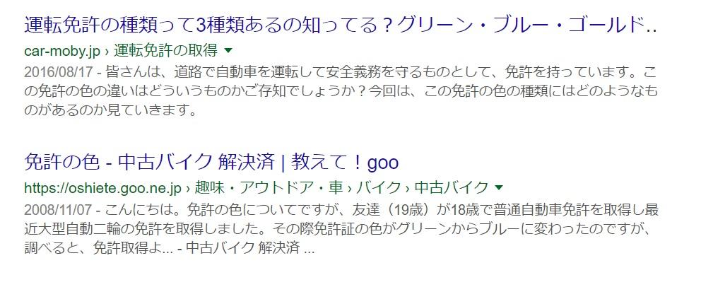 めんしき2