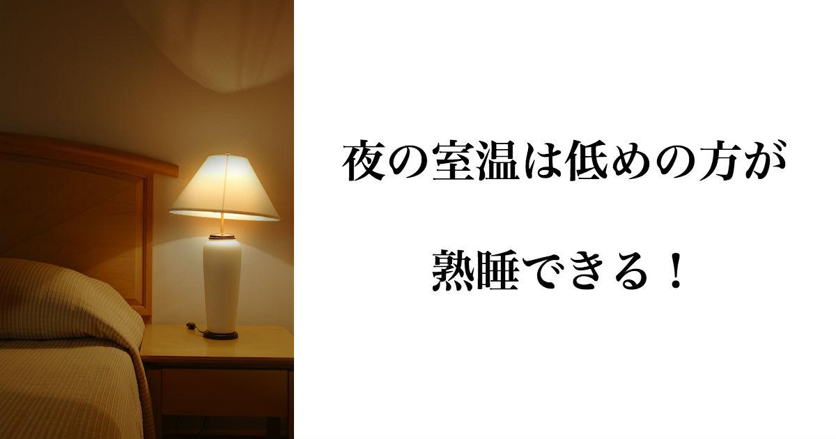 hotel-bedroom-interior-detail-background_rvntjJd3ze
