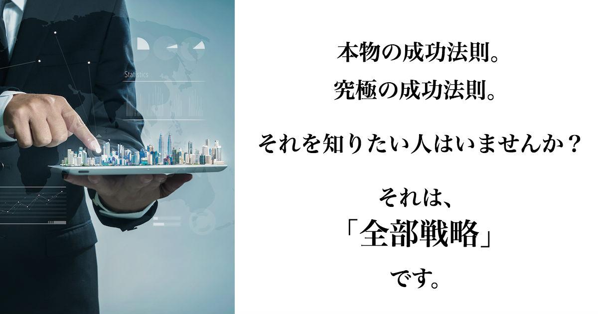 social-network-structure_GJmlr5BO