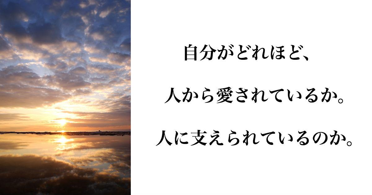 DSC_8040-255