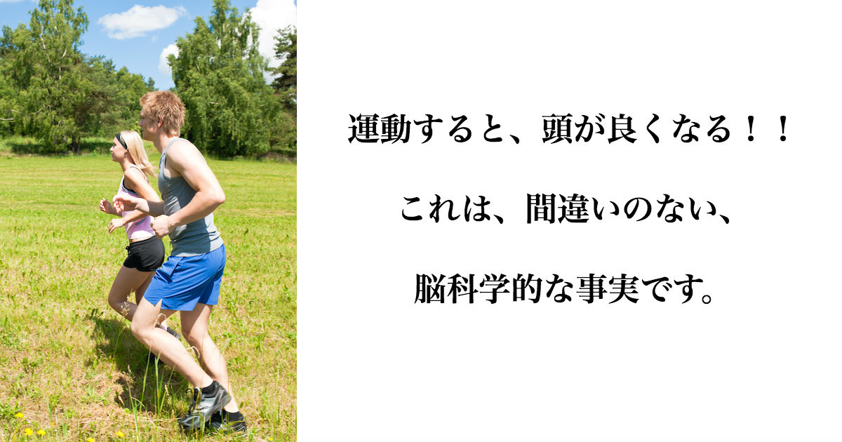 young-fit-couple-jogging-on-summer-day-in-meadows-countryside_rKSJl_p4i