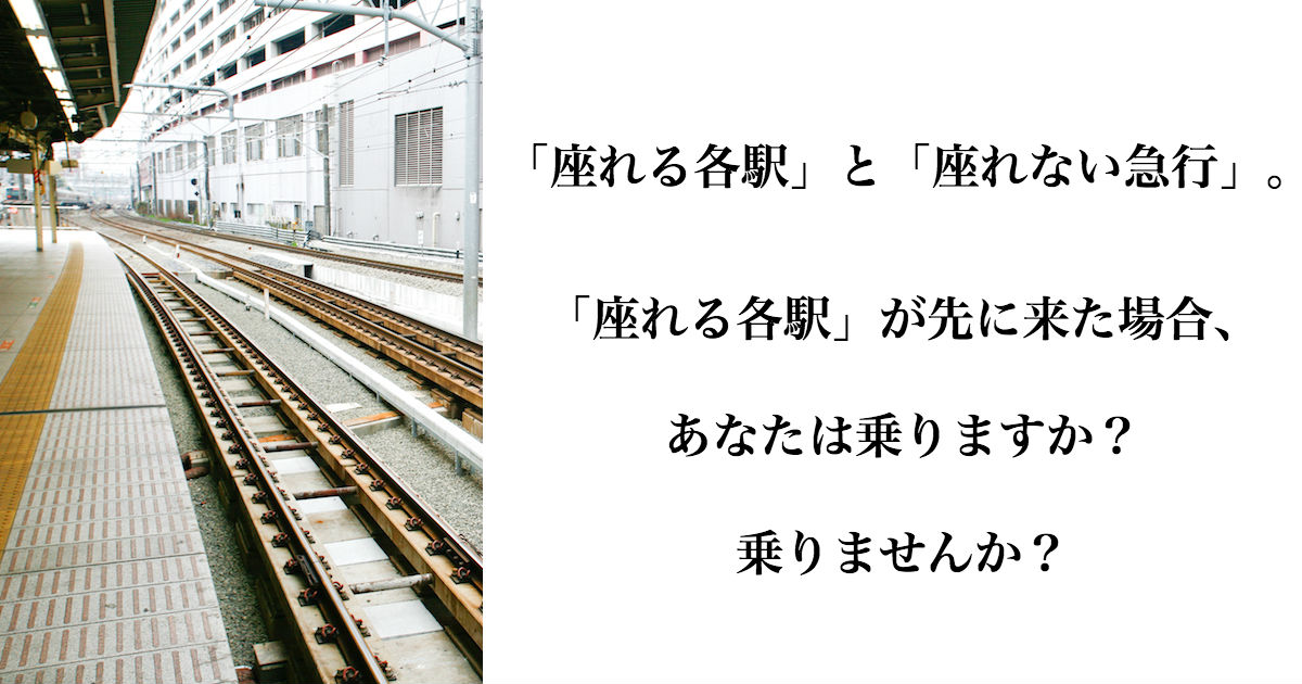 japanese-railway-tracks-station_SDwlBQgunMg