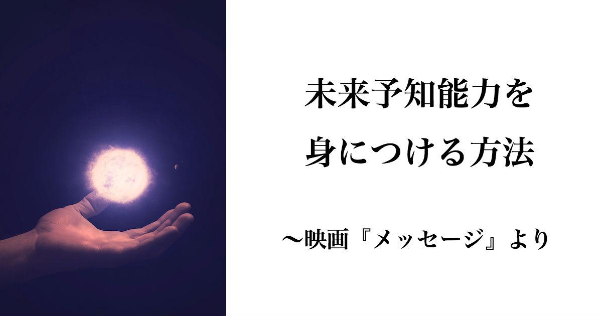 an-open-hand-holding-the-solar-system_r7btRCZgA