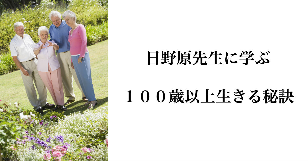 group-of-senior-friends-in-garden-admiring-flowerbed_rtfuICRBj