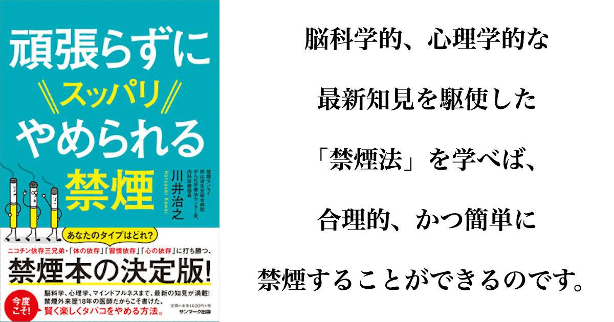 kinen_book