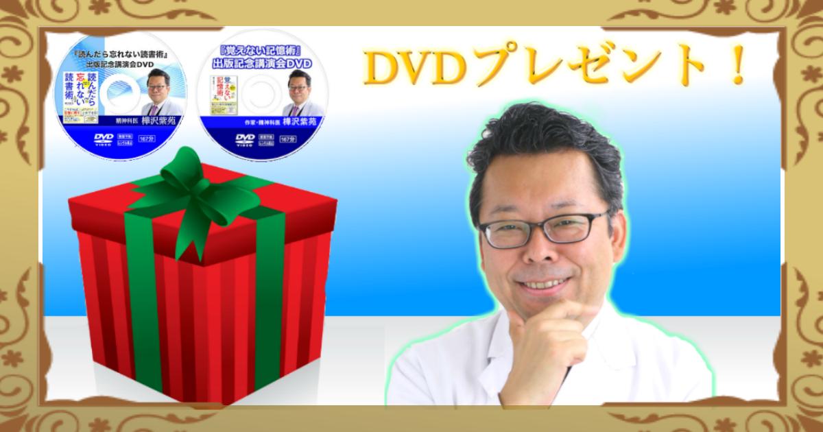 dvd_fb_adv2