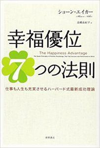 kouhukuyuui7