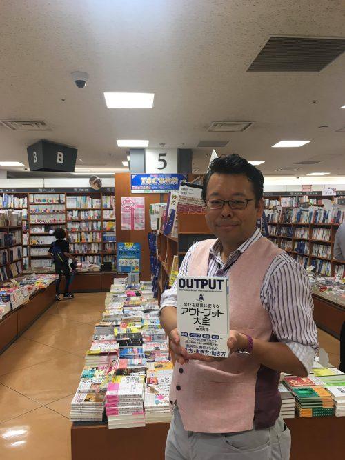 8紀伊國屋書店 玉川高島屋店