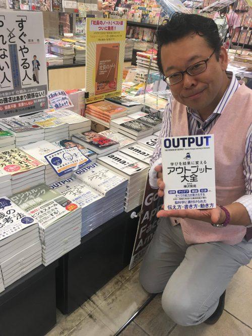 4ブックエキスプレスエキュート上野店