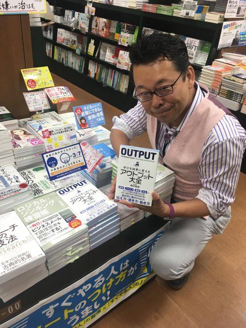 2三省堂書店有楽町店