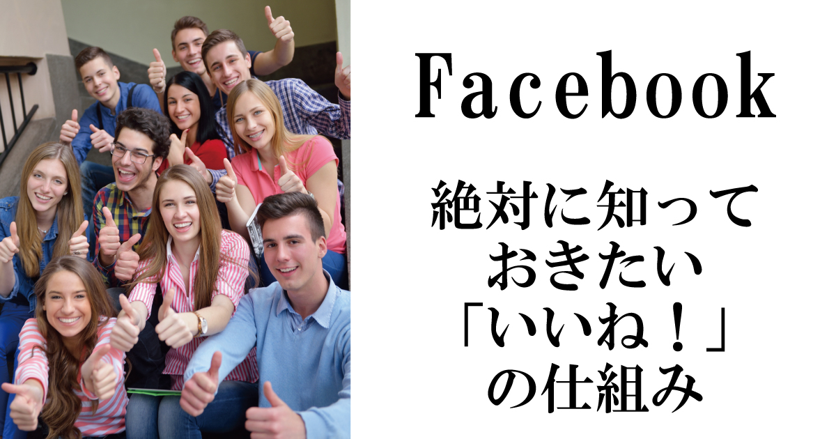 樺沢先生ブログアイキャッチ・サムネイル