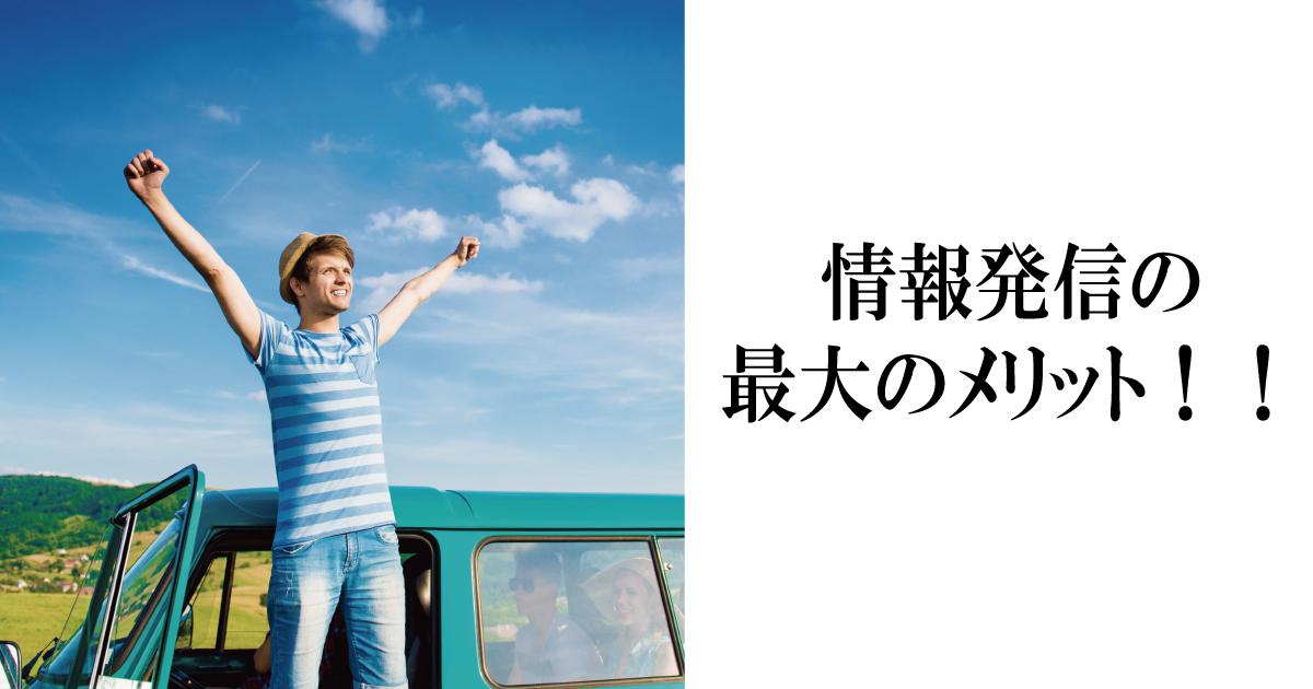 樺沢先生ブログサムネイル・アイキャッチ