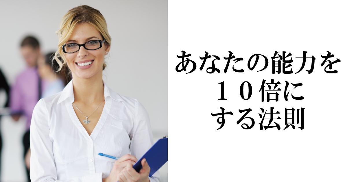 10bai