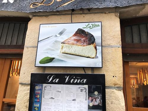 バスクチーズケーキの元祖の店「ラ・ヴィーナ」